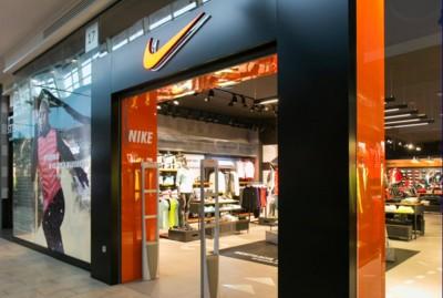 Nike Katowice