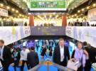 Investors meet the City of Katowice at MIPIM