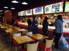 New restaurant opened at Galeria Katowicka