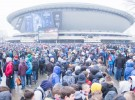 IEM for the 4th time in Katowice. Ticket prices up to PLN 4000